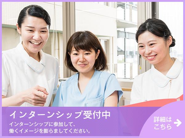 川崎市 看護師